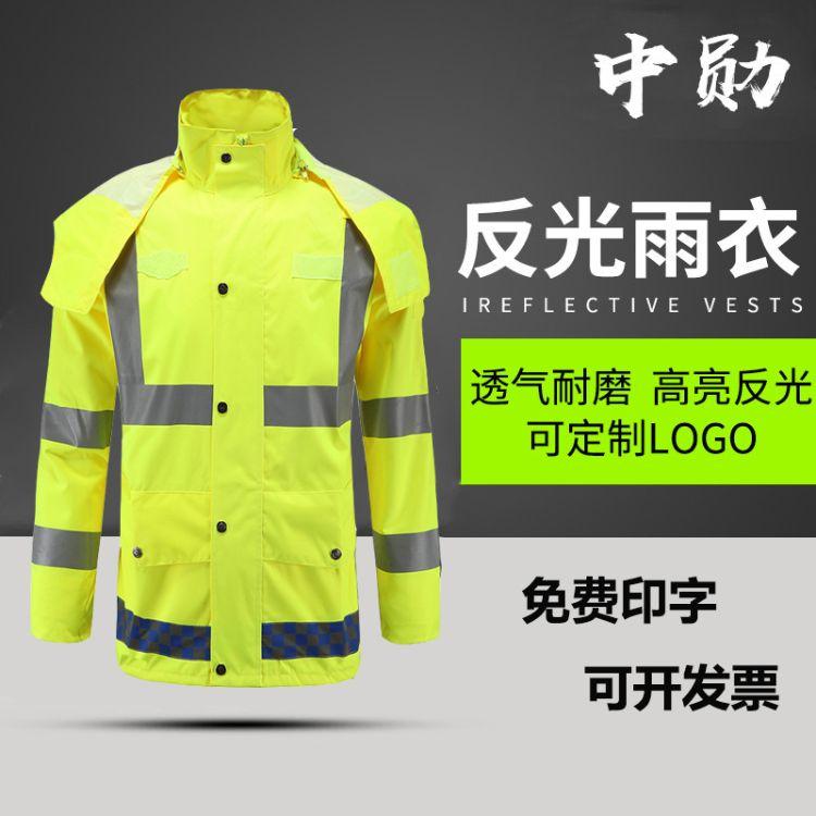 户外反光警新式摩托车雨衣套装成人分体交通交巡厚骑行防水男雨裤