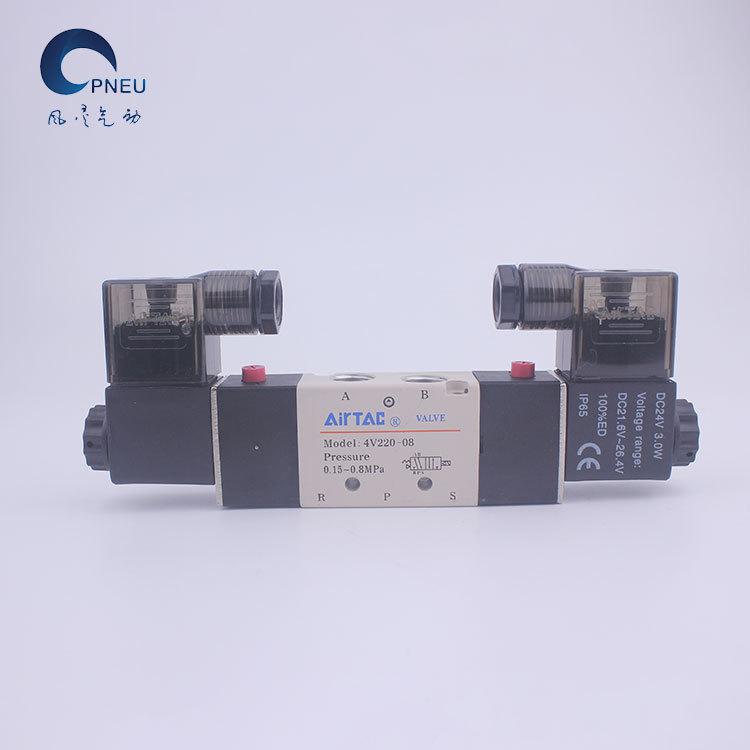 厂家直销 亚徳客电磁换向阀4V220 08