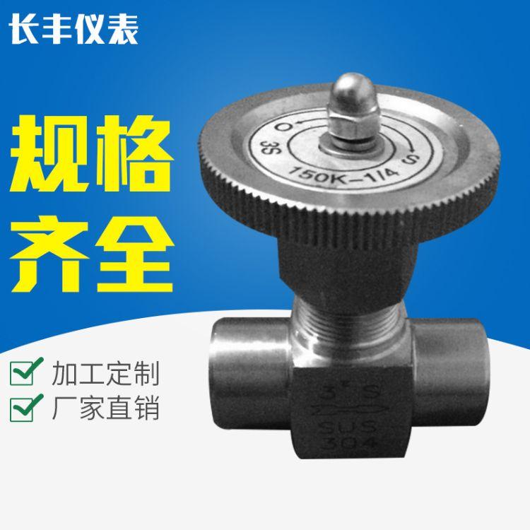 厂家供应 江苏内螺纹针形阀 专业针型高压仪表阀
