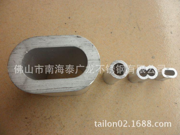 【厂家直销特批】钢丝绳铝套 2.0MM收紧器(8字型)