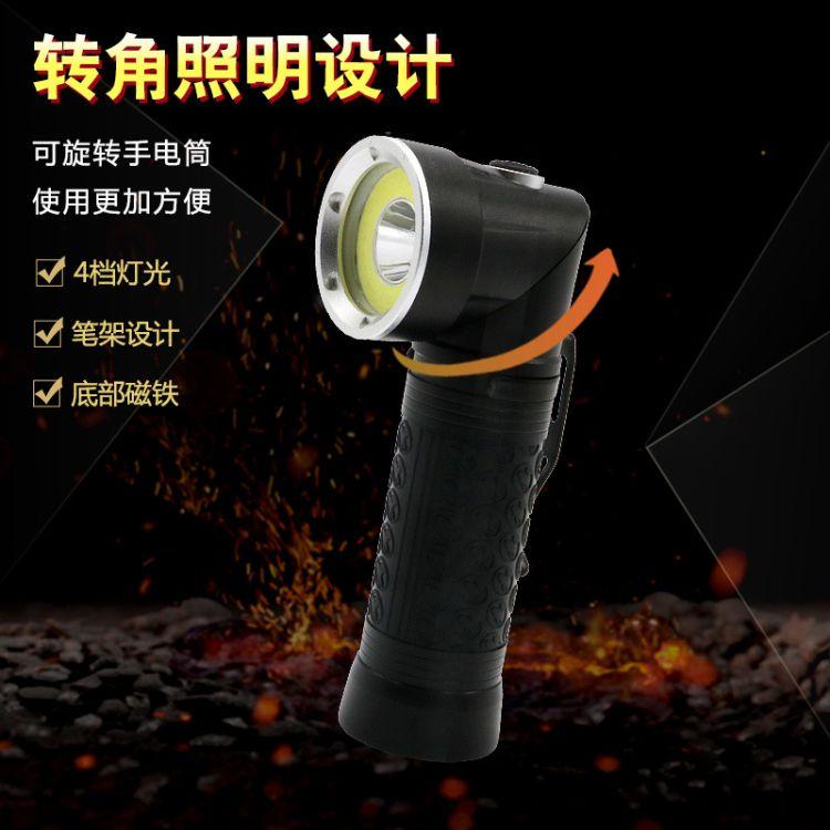 新款多功能COB工作灯 铝合金迷你变焦手电筒 强磁汽车维修警示灯