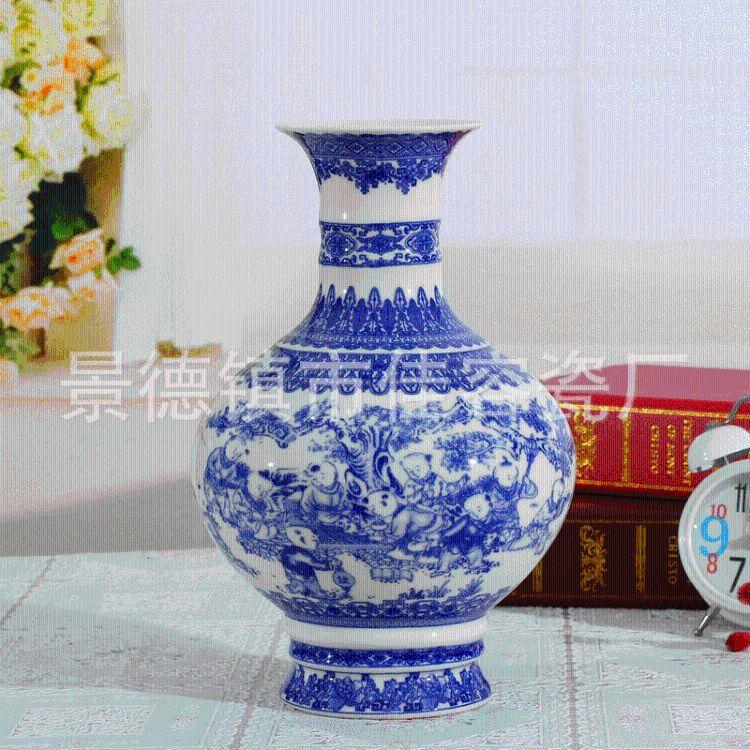 佳容陶瓷 景德镇瓷器工艺品 客厅陶瓷插花花瓶摆件
