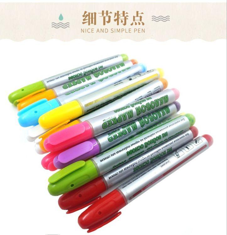厂家直销5mm液态粉笔无尘环保可擦玻璃笔彩色黑板笔 液体粉笔