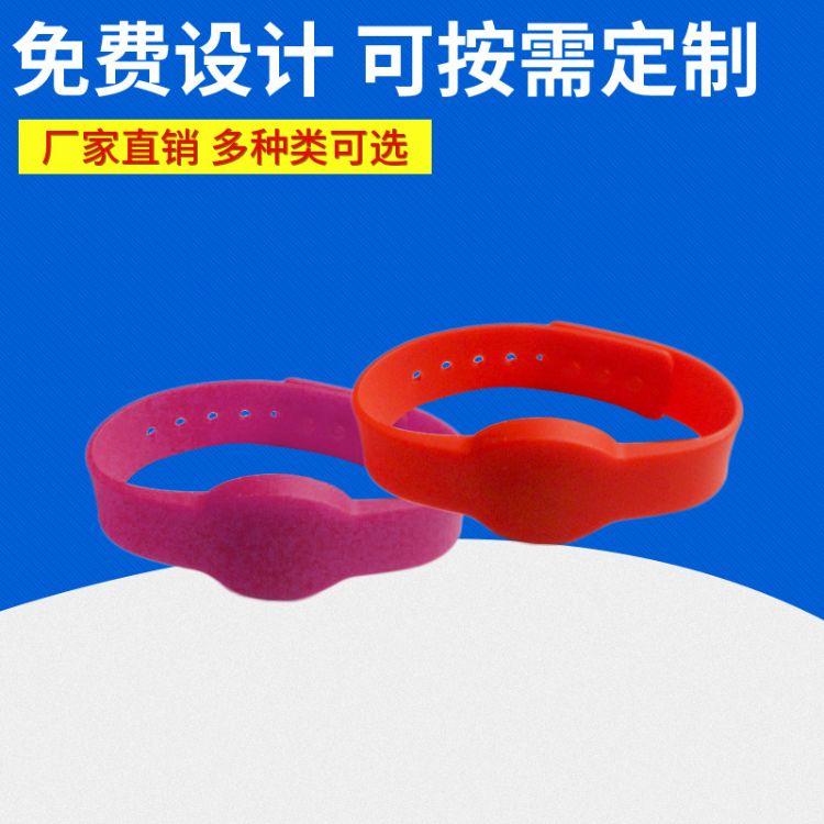 厂家直销IC硅胶椭圆形手腕带 智能卡RFID防水卡水上乐园手环M1