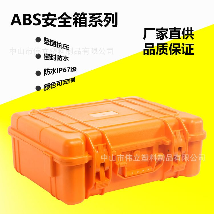 工程设备塑料工具箱   塑料防水箱   摄影仪器工具箱