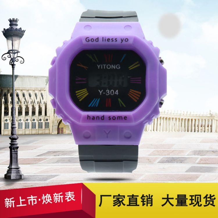 数显儿童表运动电子手表 卡通塑胶针扣多色儿童腕表可加印LOGO