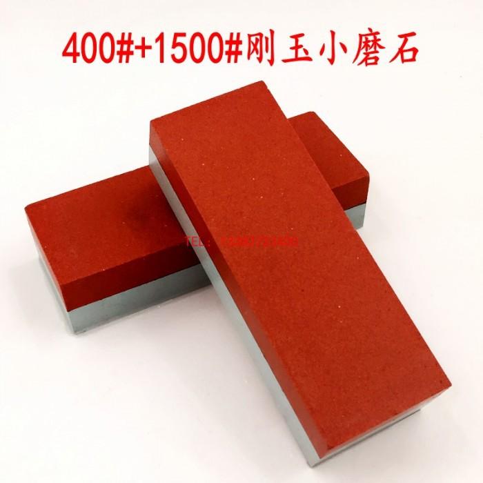 400#+1500#碳化硅双面磨刀石油石菜刀小磨石100*35*22毫米
