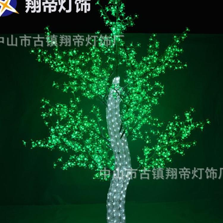 led发光树灯节日彩灯 仿真树灯 草坪花园庭院装饰景观灯户外防水