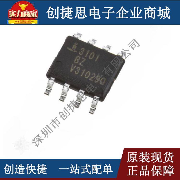 HFA3101BZ  HFA3101B RF混频器 原装 超高频晶体管 SOP-8