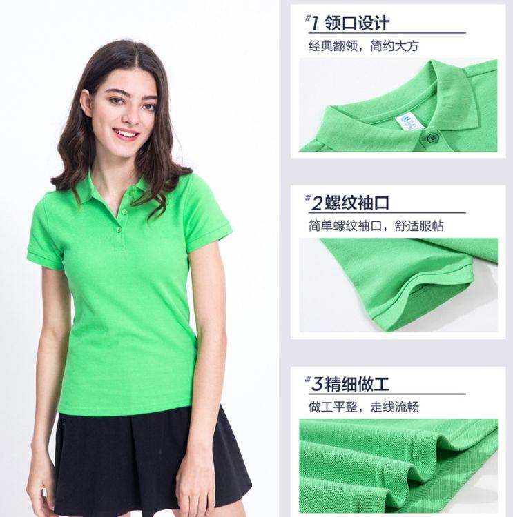 2018春夏新款纯色女士短袖polo衫 纯棉女式翻领t恤 修身广告文化衫