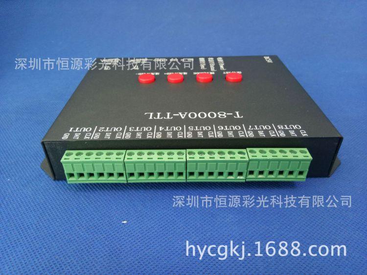T-8000A全彩控制器6812彩光灯带模组可编程智能检测带SD卡工程款