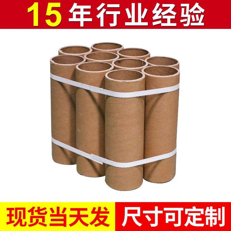 聚昊 砂纸纸筒 书画茶叶硬纸管芯