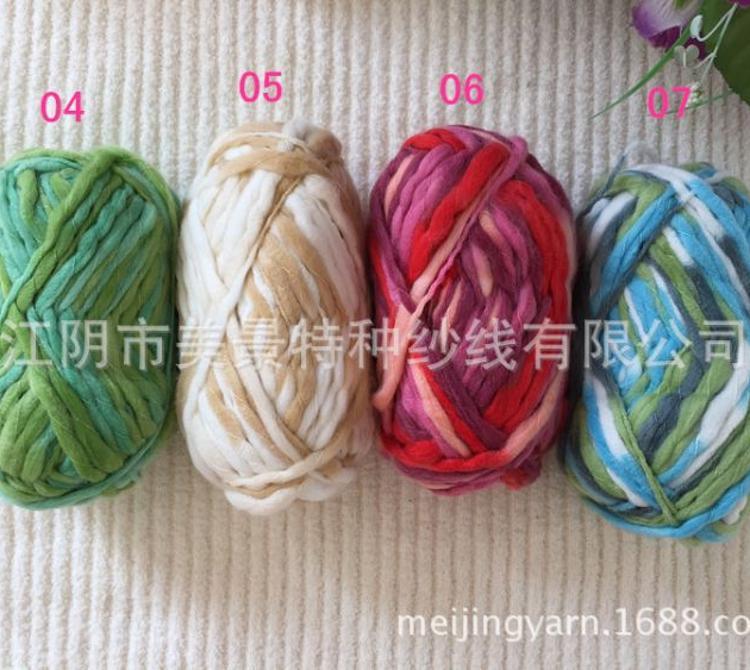花式纱线 特种纱 全腈纶大肚纱 冰岛大肚纱