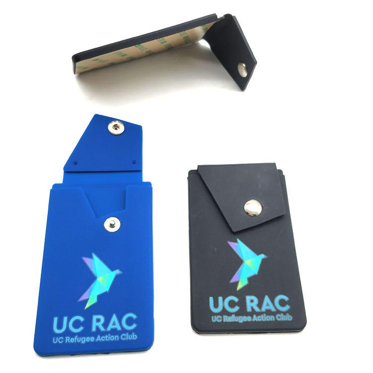 硅胶卡套RFID保护 防磁防刷卡防盗手机钱包 新款硅胶手机纽扣卡套