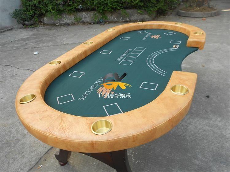 德州扑克桌H脚专业棋牌室俱乐部豪华型筹码桌子可定制折叠台桌