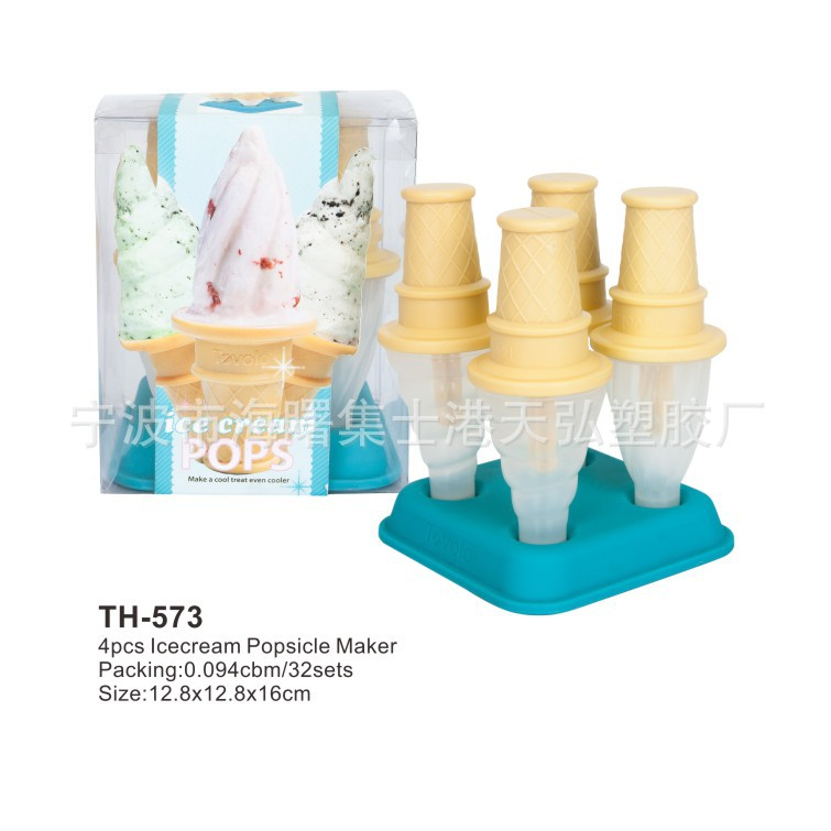 新款创意自制做雪糕冰激凌模具冰棒模 冰模制冰盒冰淇淋塑料冰模