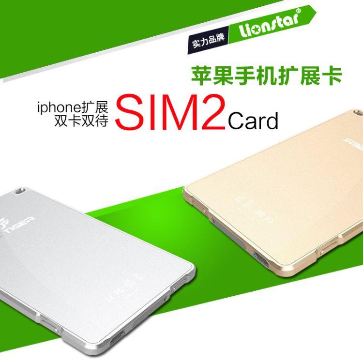 iPhone 8超薄卡片魔卡二代蓝牙苹果皮双卡双待苹果扩展卡防丢器