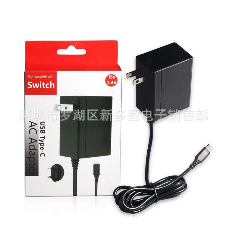 任天堂 Nintendo switch游戏机充电器双电压适配器switch美规火