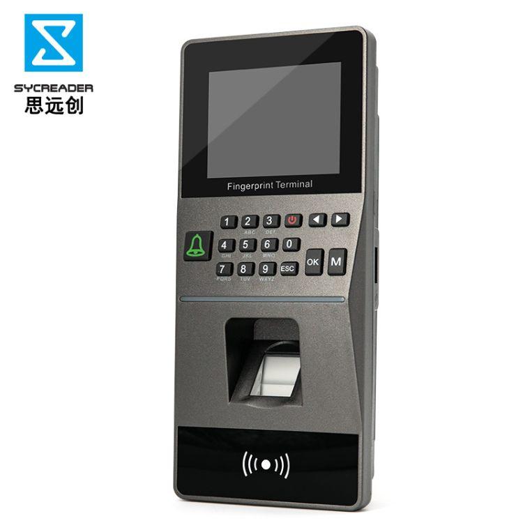 厂家直销指纹门禁智能安防门禁系统办公室考勤机 2.8寸彩屏刷卡机