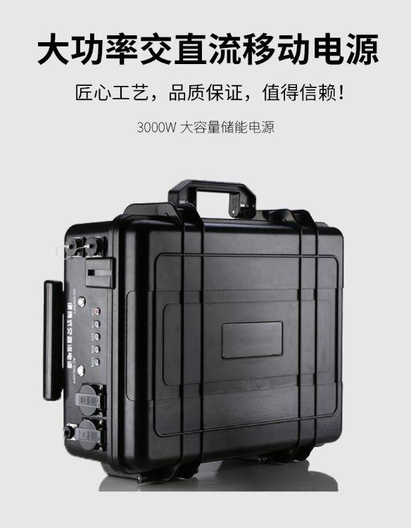 便携式户外多功能移动电源 车载冰箱电源 大容量锂电池  220V