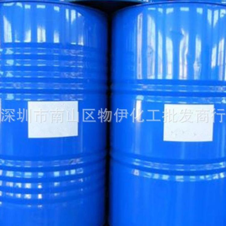 白矿油 白油5号 7号白油  液体石蜡油