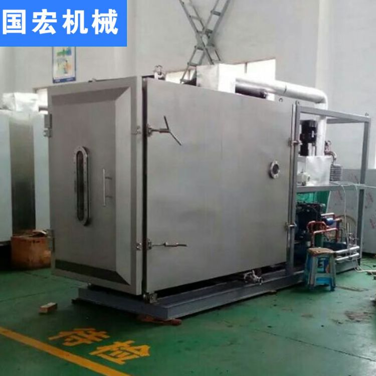 [供应]食品低温冷冻加工冻干机 节能型干燥FD真空冻干机20平方