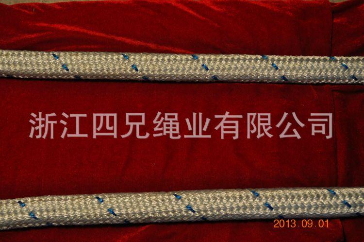 厂家直销四兄牌缆绳高品质丙纶夹铅绳优质聚丙烯夹铅绳