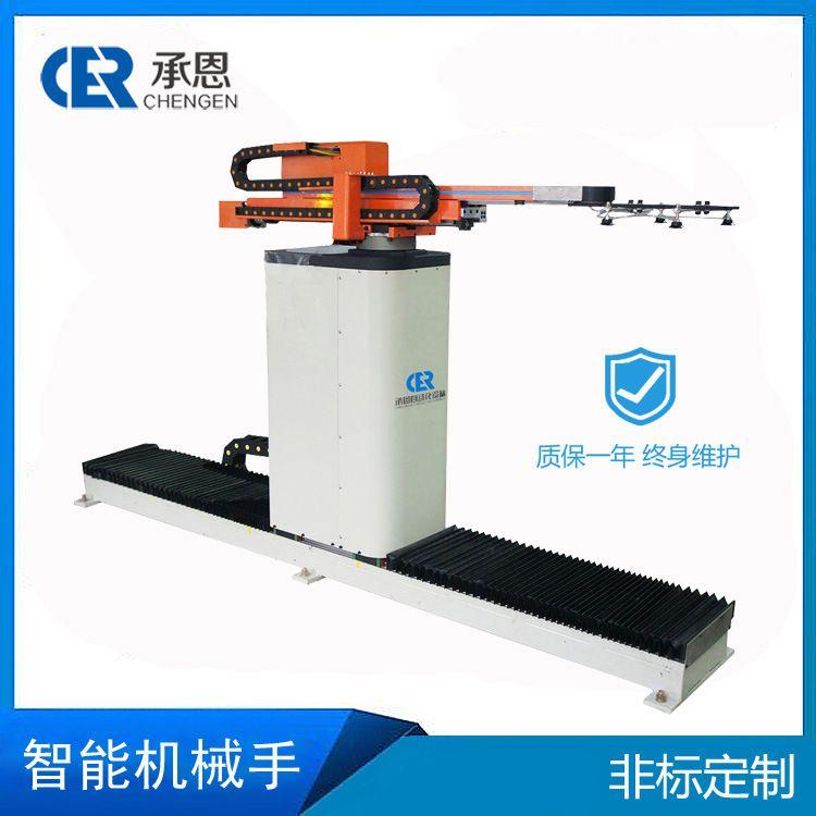 滑轨移动冲压辅助机器人手臂 冲床拉伸机械手 非标定制热锻关节臂