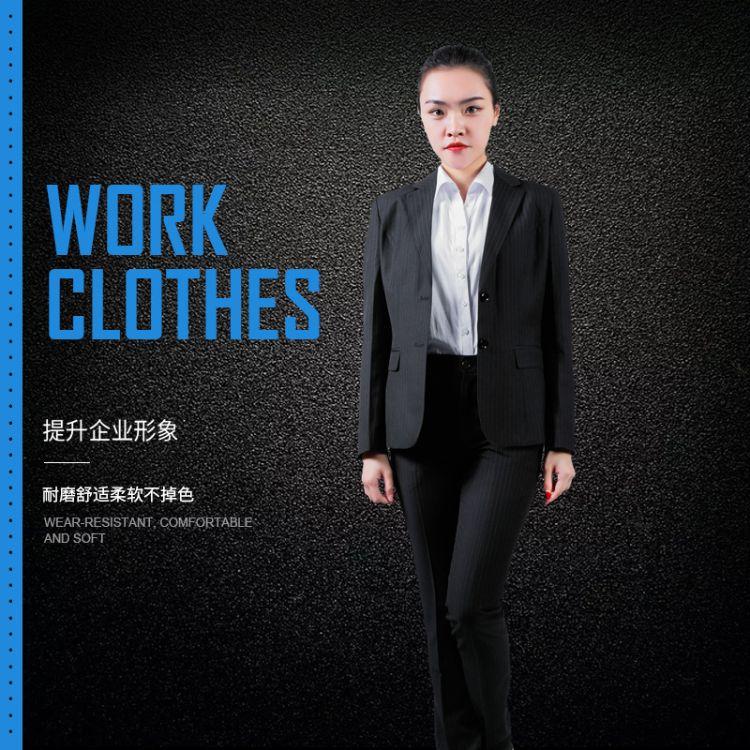 职业女裤套装秋装气质西装外套女正装工作服西服套装女长裤现货