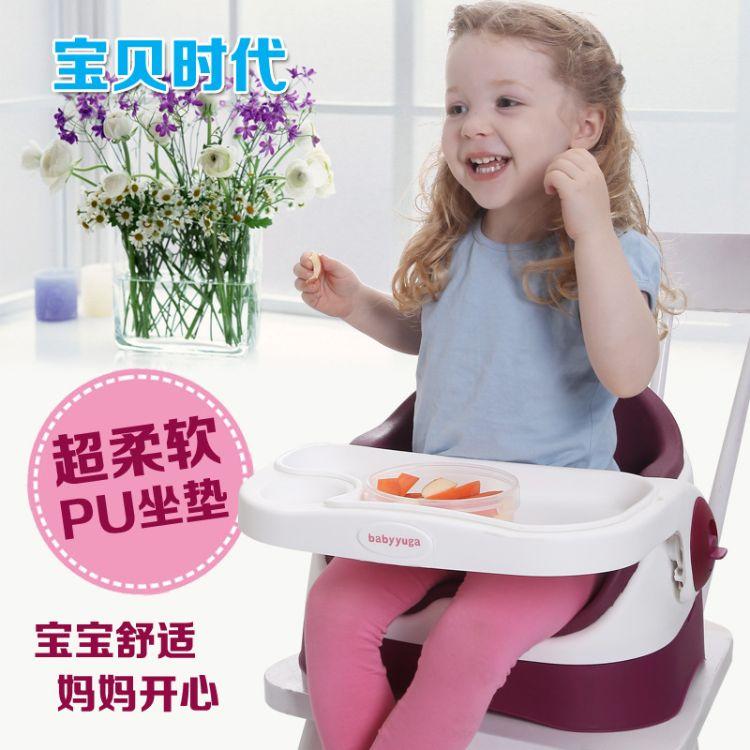 宝贝时代儿童餐椅 宝宝餐椅小孩吃饭餐桌椅可折叠宝宝椅豪华餐椅