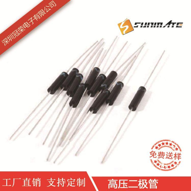 免費送樣 2CL71  高壓二極管 8000V 2CL71A 5MA 硅堆 高品質