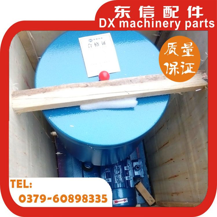洛矿中信重工球磨机甘油喷射泵