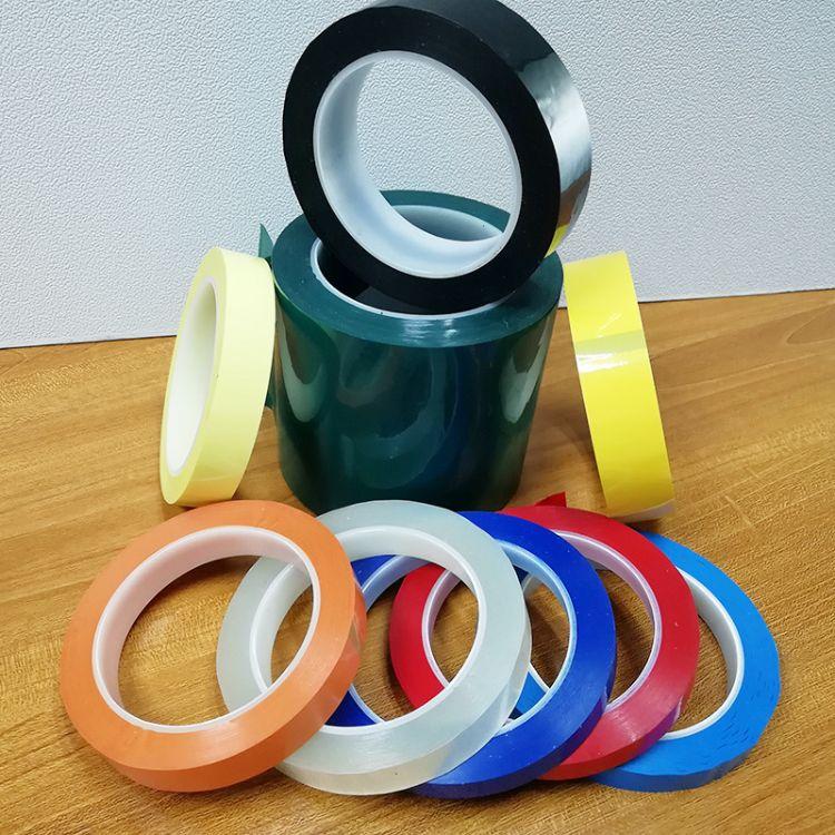 pet耐高温玛拉胶带 透明pet聚酯薄膜彩色胶带