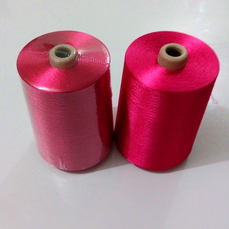 人造丝多色可选 300d/60f针织服装纱 粘胶纱线 服装辅料黏胶长丝