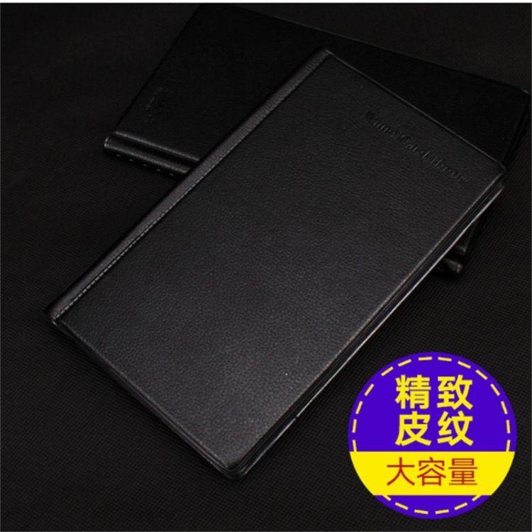 悠米  办公用品收纳簿本/名片夹大容量180/240位男女商务名片册