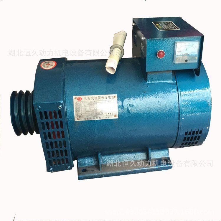 5kw柴油发电机单机/ST.STC系列皮带轮式发电机/5千瓦电球