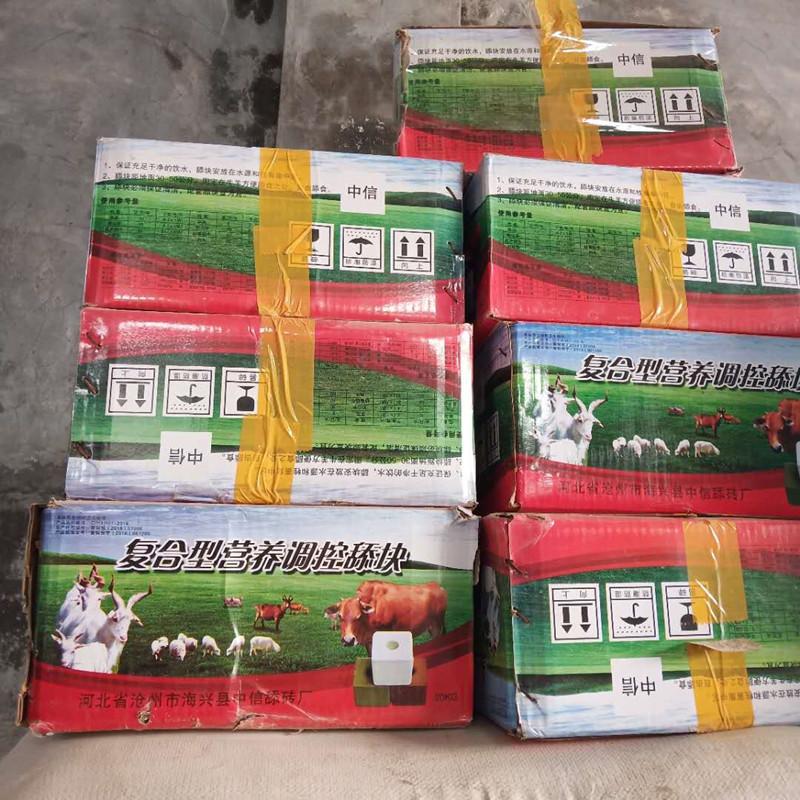供应牛羊舔砖牛羊专用舔砖 营养舔砖驱虫型微量元素牛羊舔砖