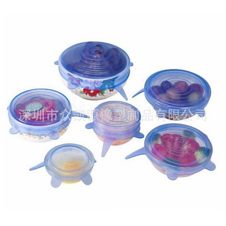 热卖新款6件套硅多功能保鲜碗盖 真空盖 环保伸缩食品级密封盖