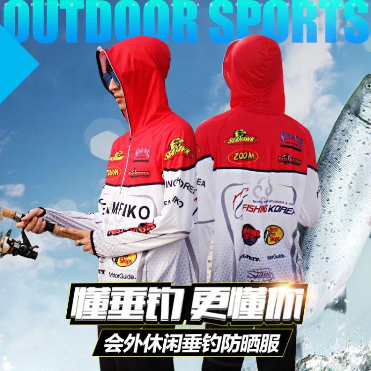 夏季钓鱼服户外透气防紫外线防晒防蚊钓鱼服装红色支持订制定做
