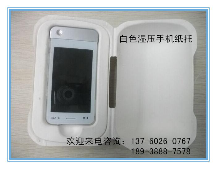 深圳纸托王 环保彩色纸蛋托  可降解纸托纸浆模塑 可加工定制