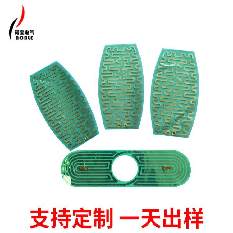 定制低温低压金属电热膜 电热片USB蚀刻硅胶PET加热膜发热膜