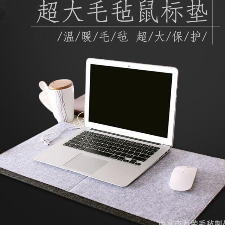 厂家定制 毛毡鼠标垫 多功能办公桌面键盘垫 护腕垫 超大鼠标垫