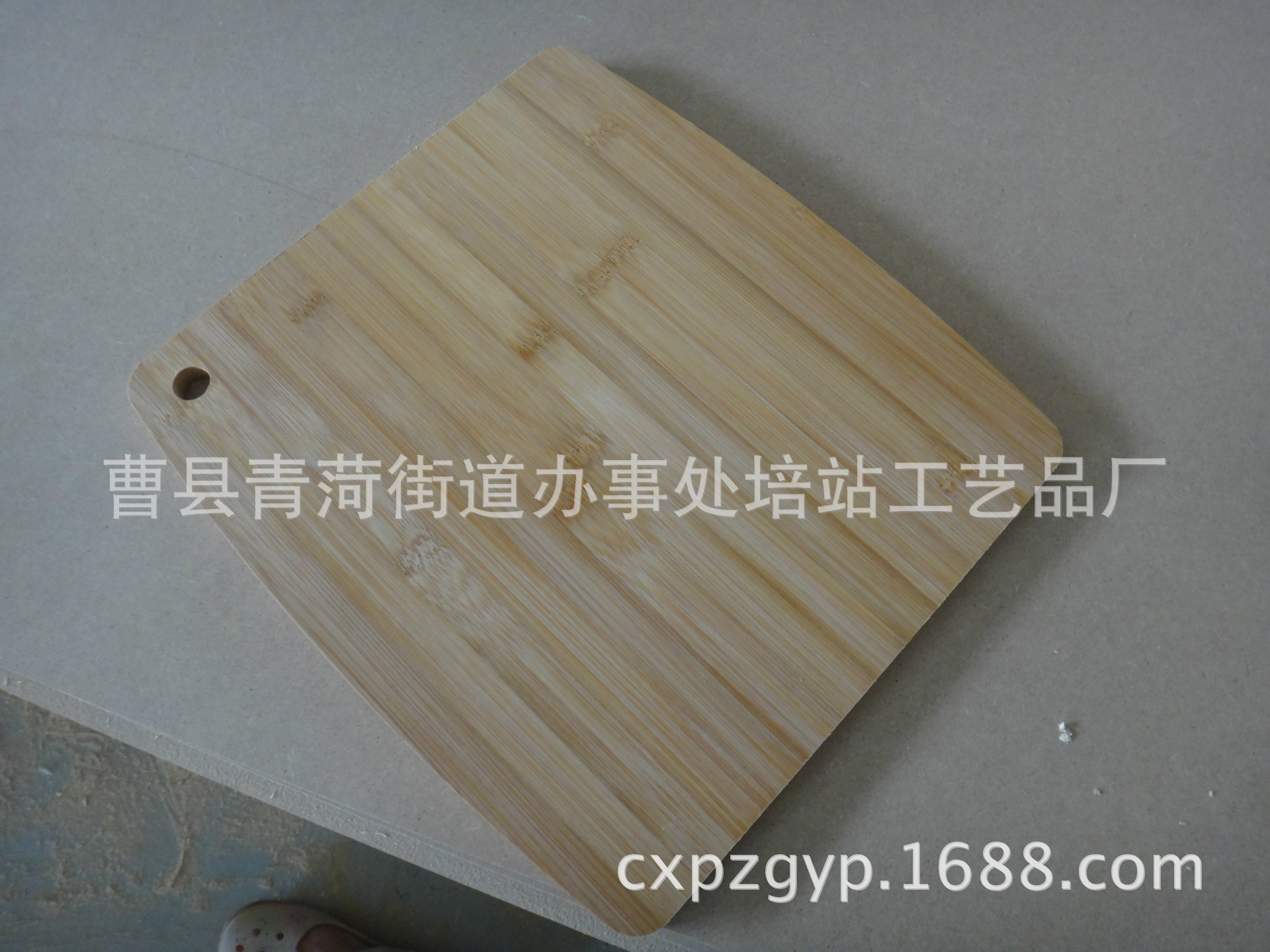 竹子菜板 日用百货 厨具 菜板