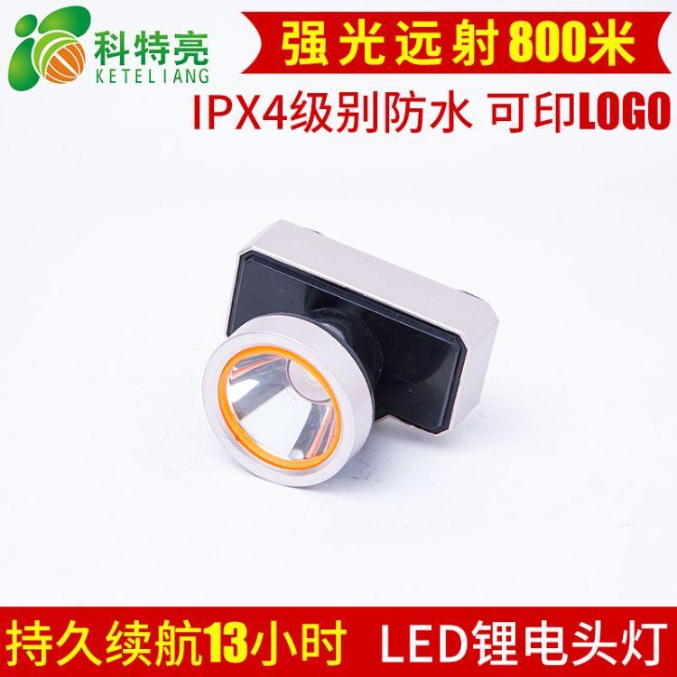 头戴式LED锂电手电筒,大功率长续航强光头灯 钓鱼打猎骑行头灯