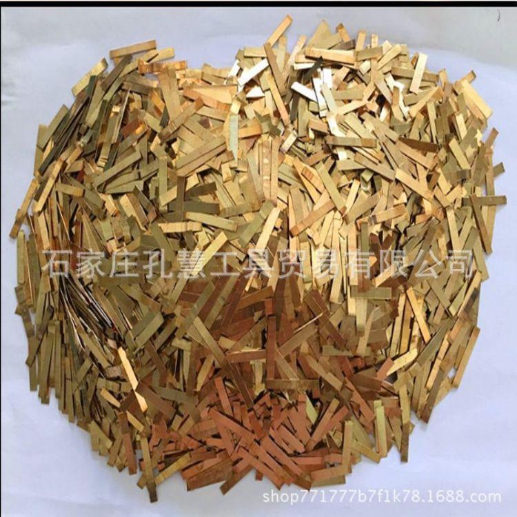 孔慧 各种规格优质黄铜焊片 合金材料黄铜焊片