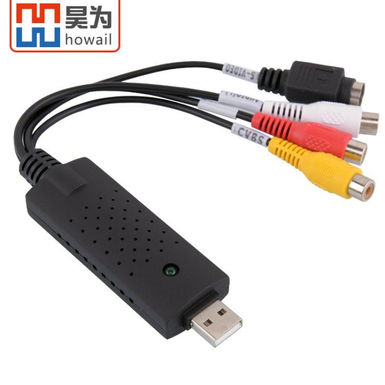 昊为 一路USB视频采集卡 单路usb采集卡 AV信号捕捉 数据采集卡