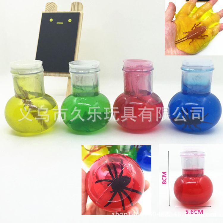 外贸实验瓶带昆虫flask slime沙皮胶 蜘蛛小强鼻涕泥 整蛊玩具toy