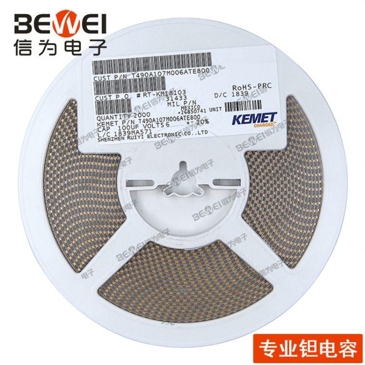 基美钽电容贴片 T490A107M006ATE800 100uF 6.3V A型 20%M档 现货