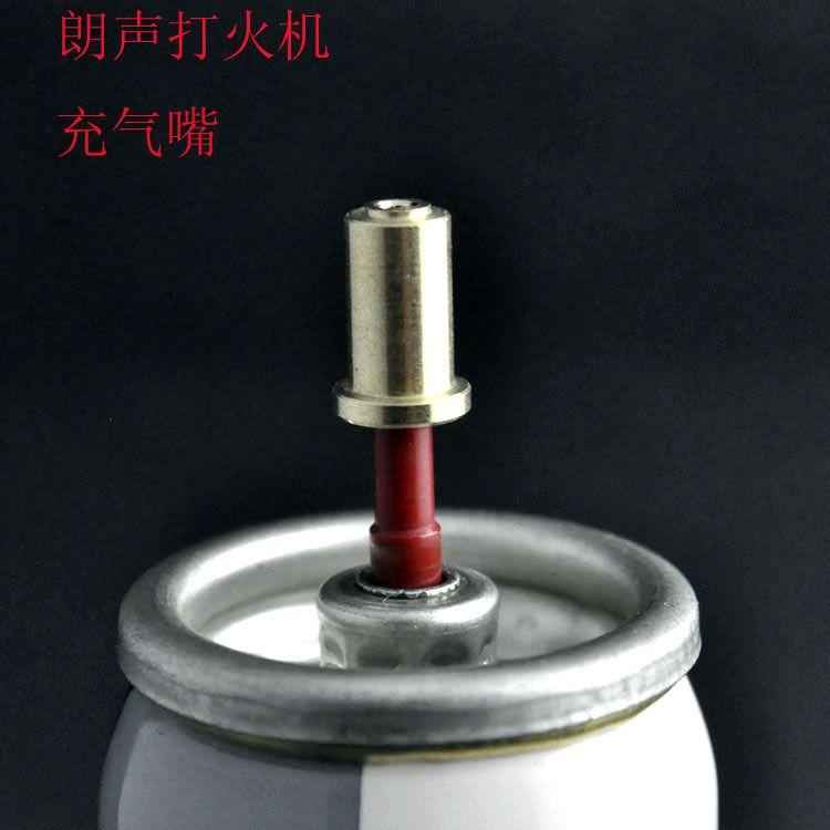 朗声打火机专用充气铜嘴纯铜转接头加气嘴 充气转接头定制