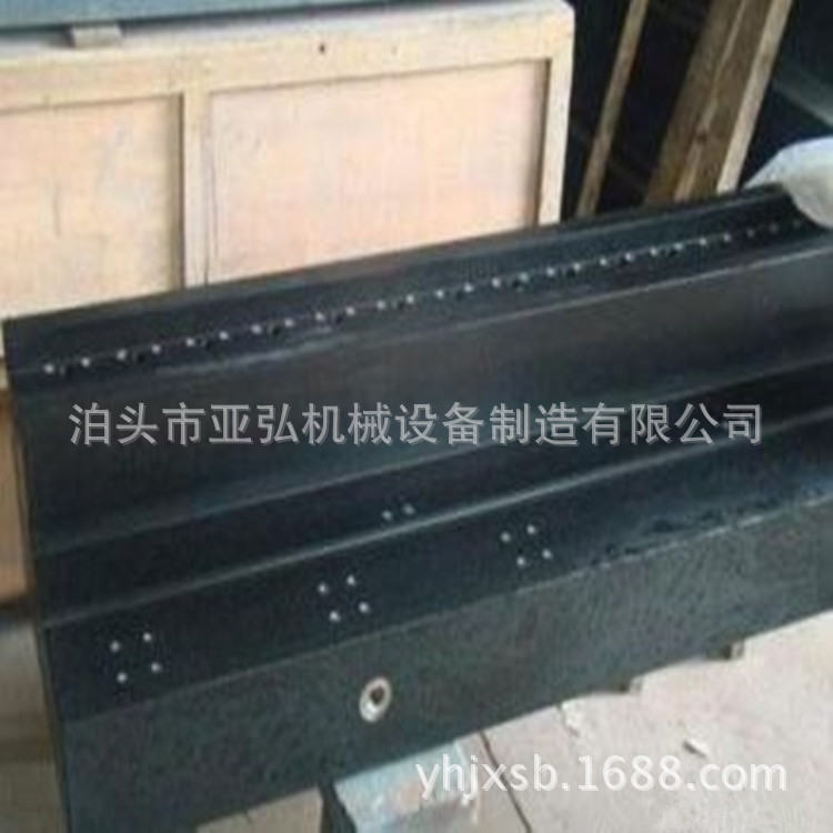 工厂直销 大理石机械构件 花岗石机床床身 机床底座构件来图定做